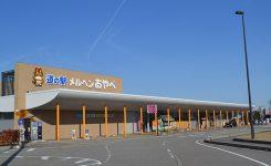 道の駅メルヘンおやべ/MOP北陸小矢部