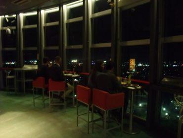 クロスランド空中レストラン
