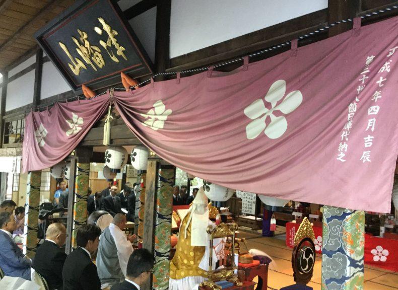 本行寺前田利秀公感謝祭