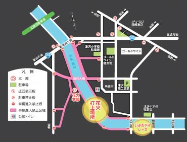 おやべ川花火大会