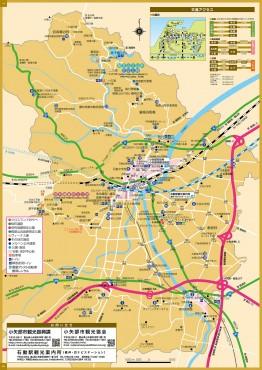 小矢部市交通案内マップ