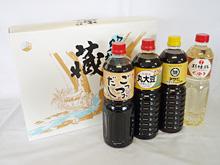 旭醤油味噌