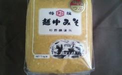 杉野味噌醤油